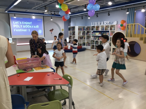 2019 POLY BOOK FAIR