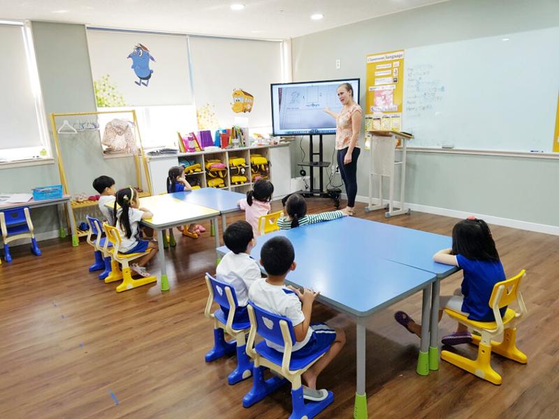 Class Room 사진