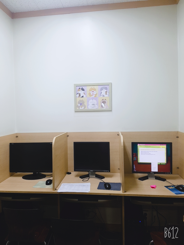 test room 사진