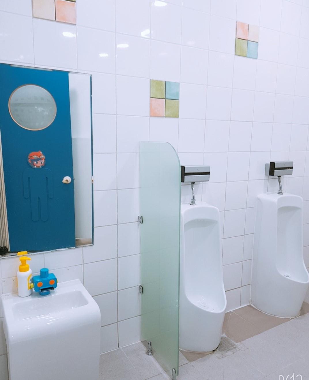 어린이용 화장실 사진