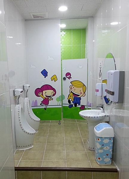 유아 화장실 1 사진