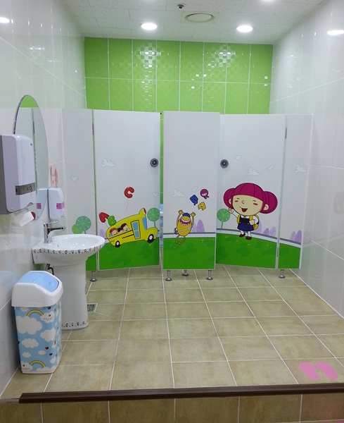 유아 화장실 2 사진