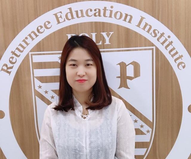 Flora Choi