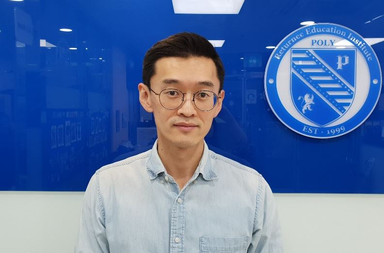 Jae Lee (Academic Coordinator)