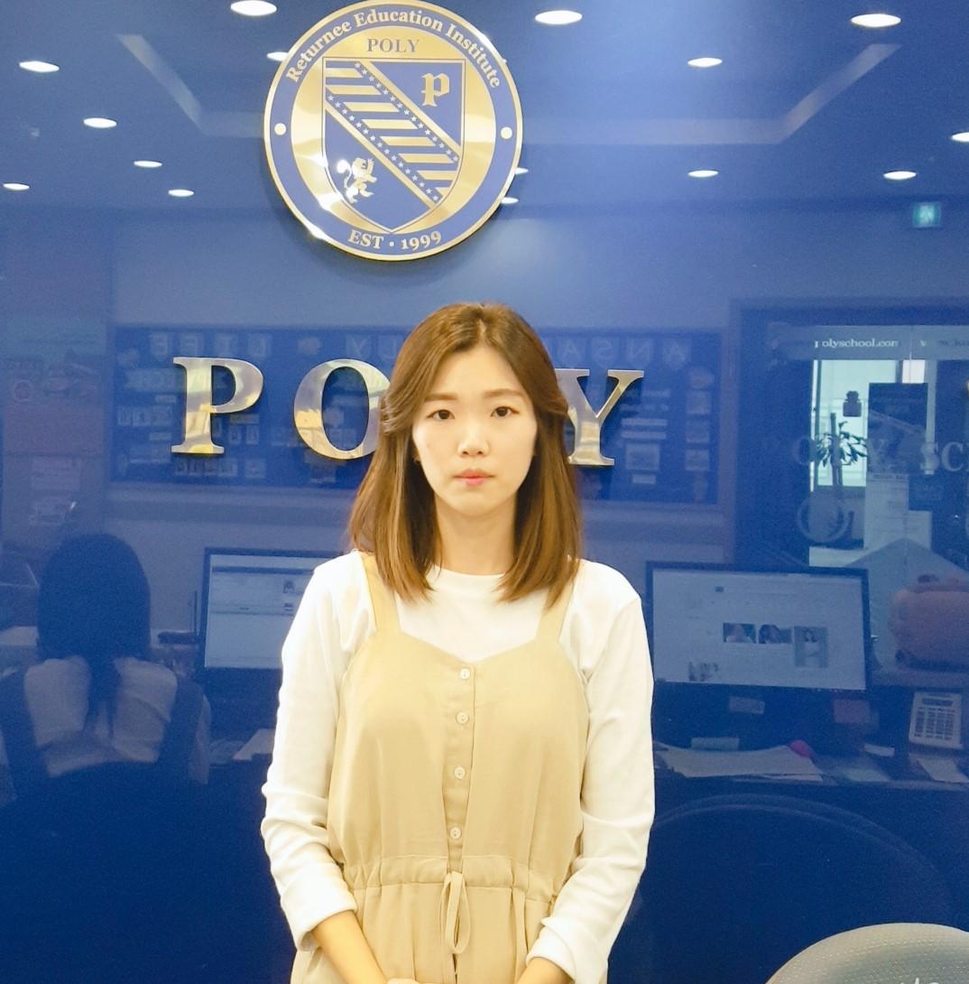 Bella Jeong