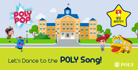 Let's Dance to the POLY Song